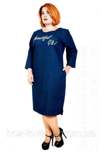 5a668c0c7525c8b Платье большого размера Джинс, дропшиппинг украина, джинсовое платье  большого размера недорого, - Платья