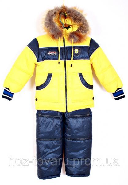 Детский зимний костюм-комбинезон Страйк, зимняя одежда оптом, дропшиппинг