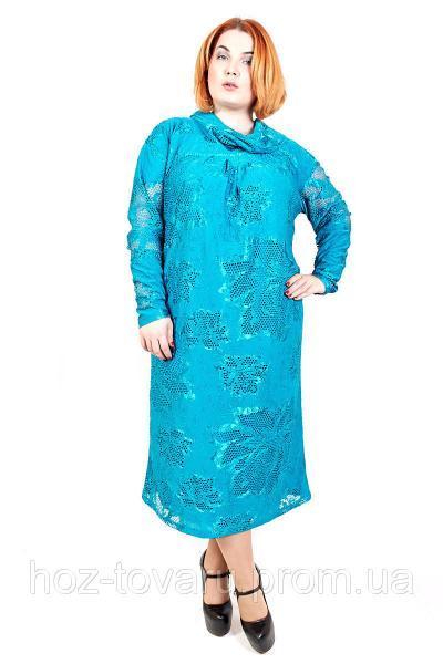 Платье большого размера Фиерия (2цв), платье для полных, батальное платье, дропшиппинг