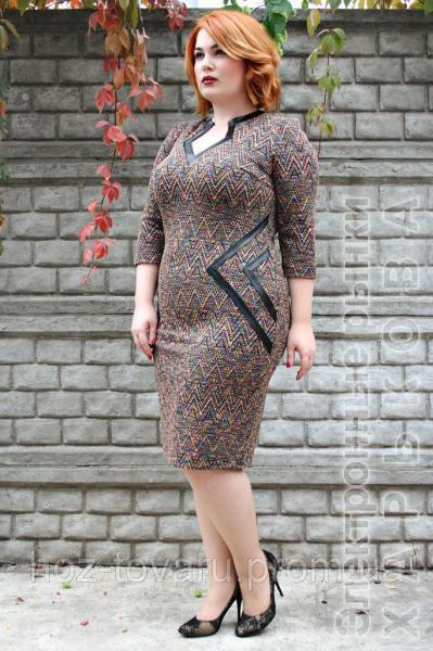 Платье Зигзаг 0219911de2a08