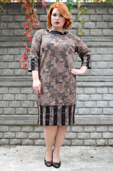Платье большого размера Меланж, для полных, платье от производителя, дропшиппинг