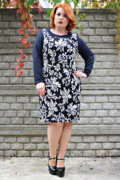 Платье большого размера Элегия осень узор, платье для полных, батальное платье, дропшиппинг