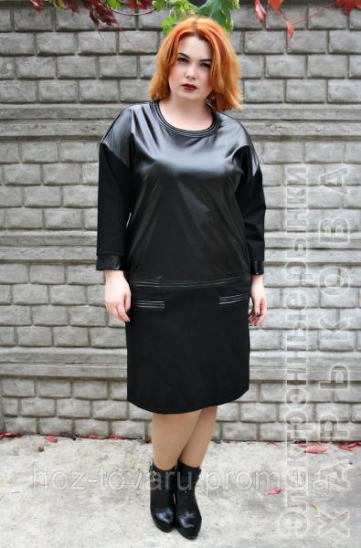 d3a5916fbf7 Платье кожаное большого размера КОЖА-2