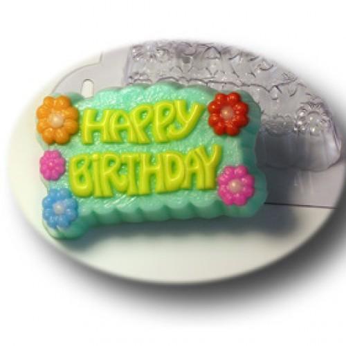 """Молд пластиковый """"С днем рождения"""" для мыла"""