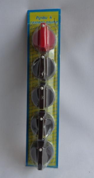 Ручки для кухонной плиты