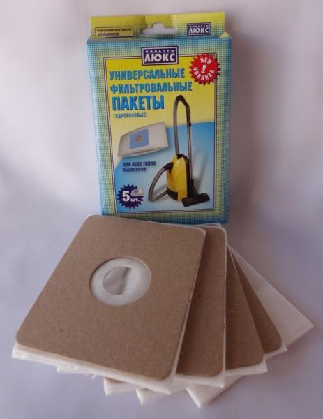 Мешки для пылесоса 5 шт в наборе
