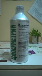 2. Циперметрин  1 л - 1шт