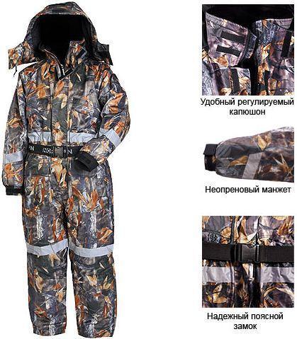 Фото Одежда для рыбаков и охотников, Зимние костюмы Комбинезон плавающий зимний Norfin Floating Camo (-20°)