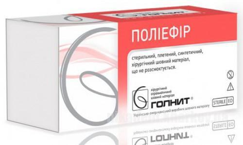 Фото Для стоматологических клиник, Хирургия Полиэфир 4/0 45см ( Голнит)