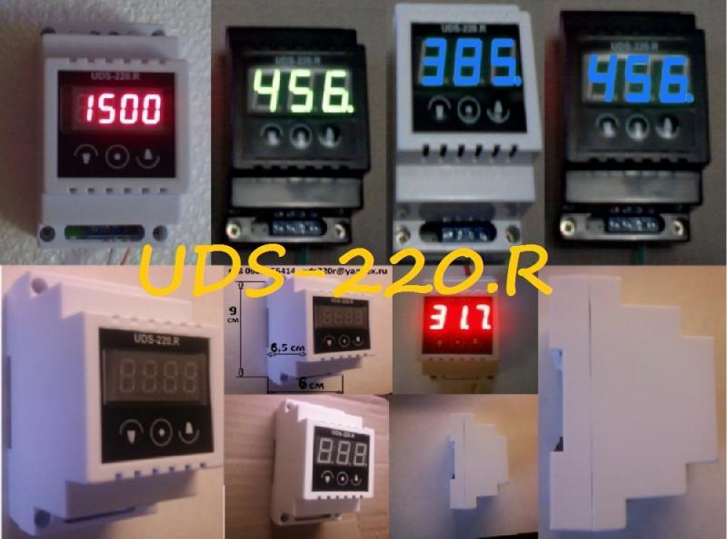 Терморегуляторы UDS-220.R