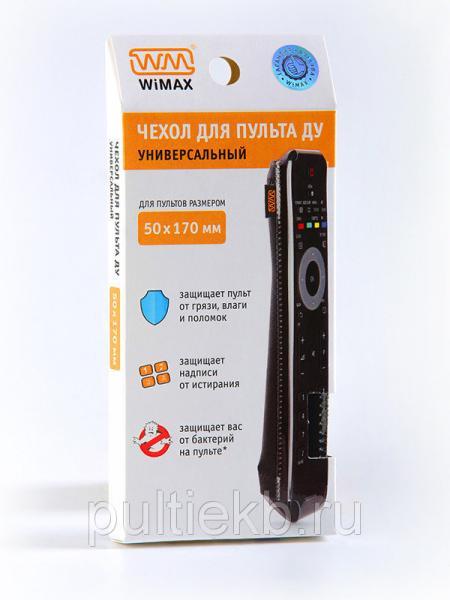 Чехол для пульта WiMAX овал Philips