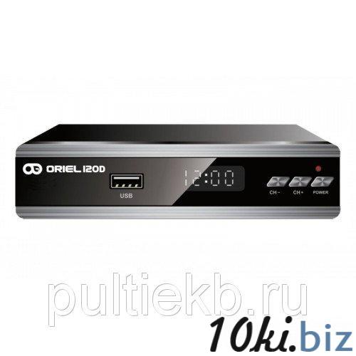 Цифровая приставка DVB-T2 Oriel 120D Ресиверы цифрового телевидения в России