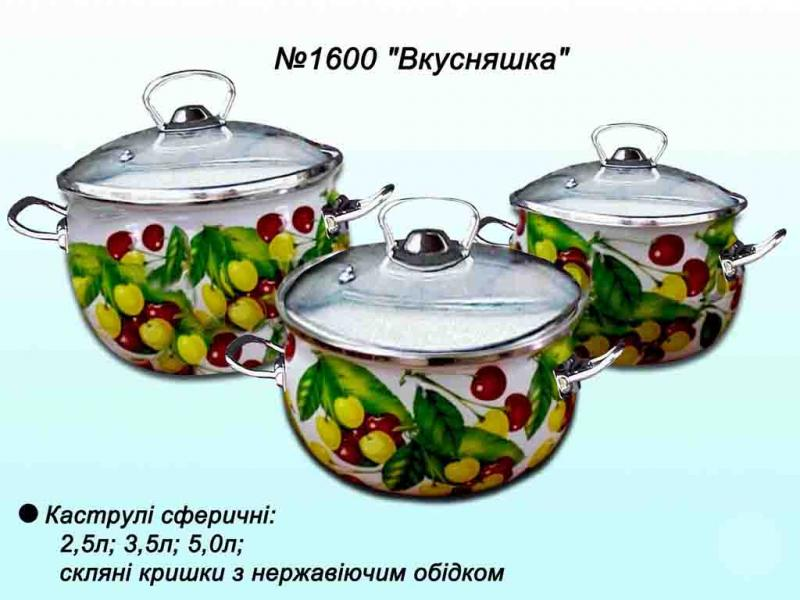 Набор № 1600 Вкусняшка (EPOS)