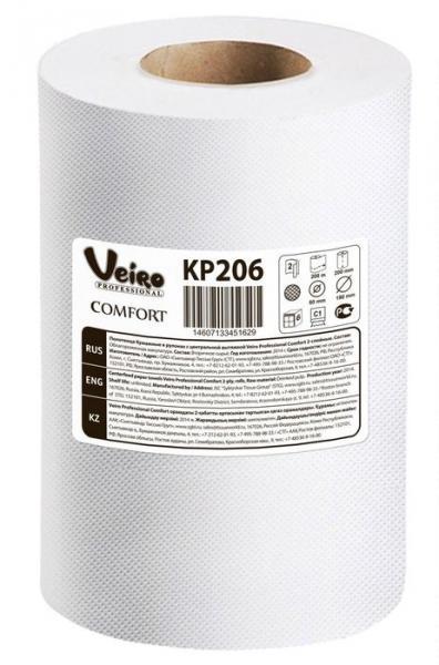 Полотенца бумажные Veiro Professional Comfort с центральной вытяжкой, 180 м.