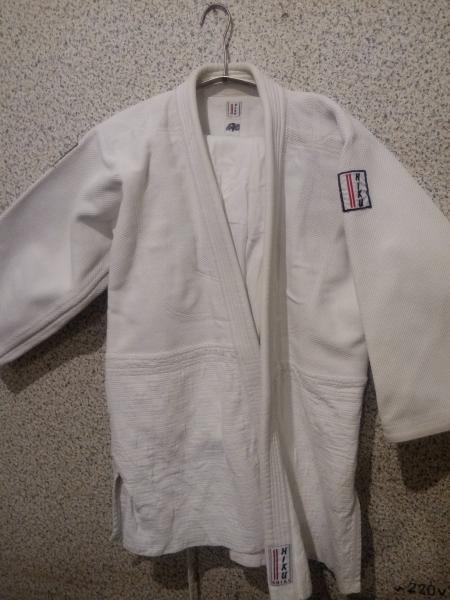 Кимоно для единоборств #Huki