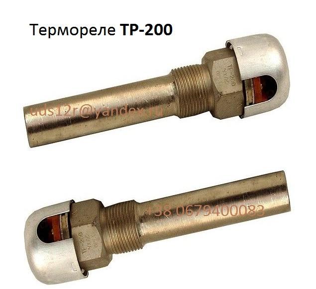 Термореле ТР-200, УХЛ4, 1488, реле температуры, терморегулятор
