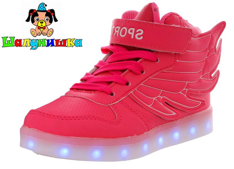 Детские кроссовки для девочки Шалунишка, розовый, с подсветкой, р. 31, 33, 36