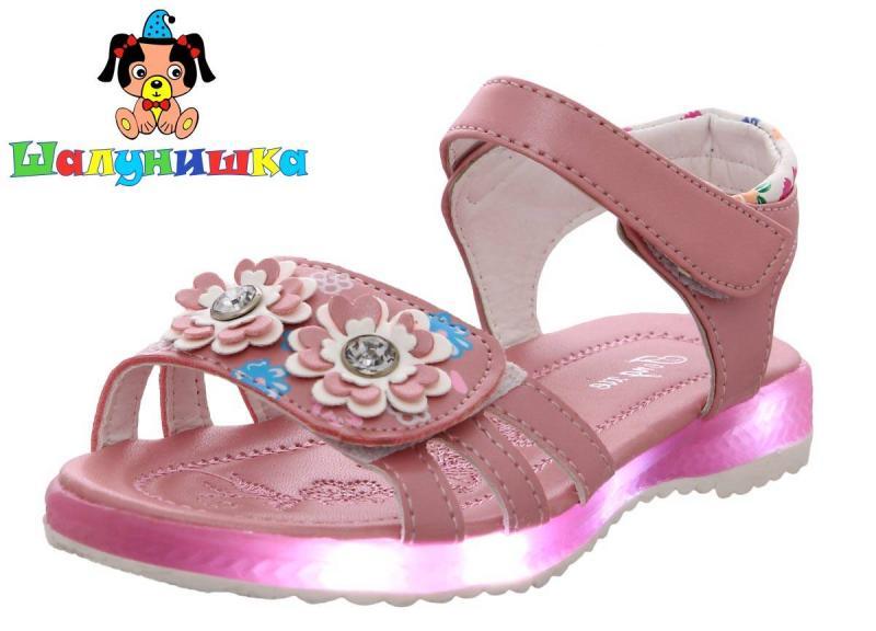 Детские босоножки для девочки Шалунишка с подсветкой, розовый, р. 25, 26, 29
