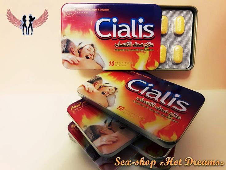 Фото НОВИНКИ! возбудители для мужчин и женщин Таблетки Cialis для продолжительного полового акта