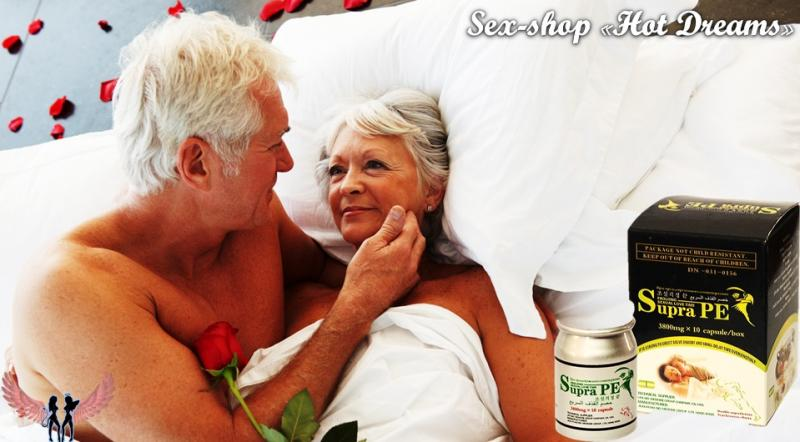 Фото НОВИНКИ! возбудители для мужчин и женщин Supra PE Супра ПЕ таблетки для потенции