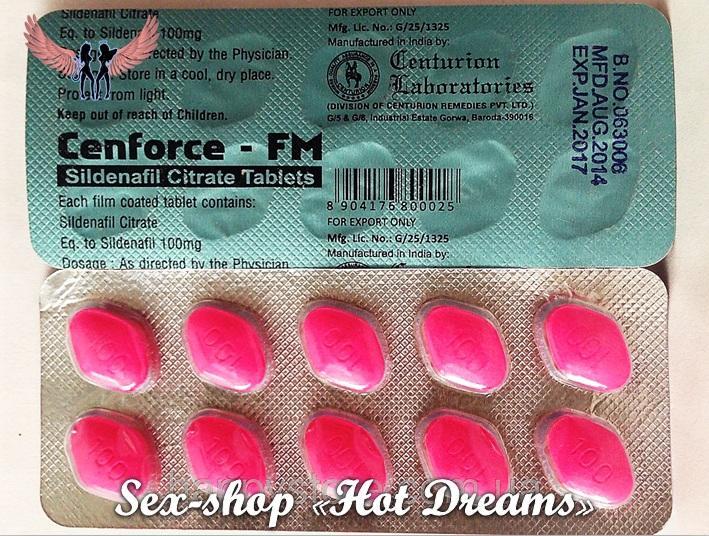 Фото Возбуждающие препараты для женщин (афродизиаки, капли, порошки, жвачки, таблетки, капсулы, крема) Виагра для женщин Дженерик отличный возбудитель