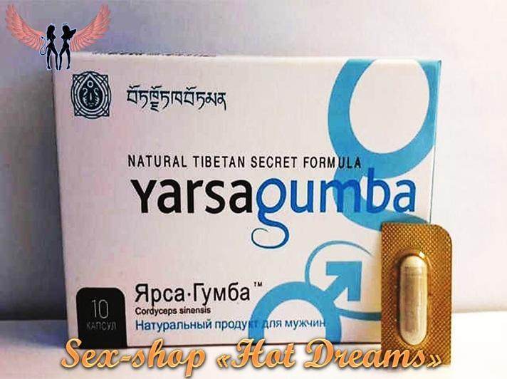 Фото НОВИНКИ! возбудители для мужчин и женщин «Ярсагумба» — тибетский рецепт для повышения потенции