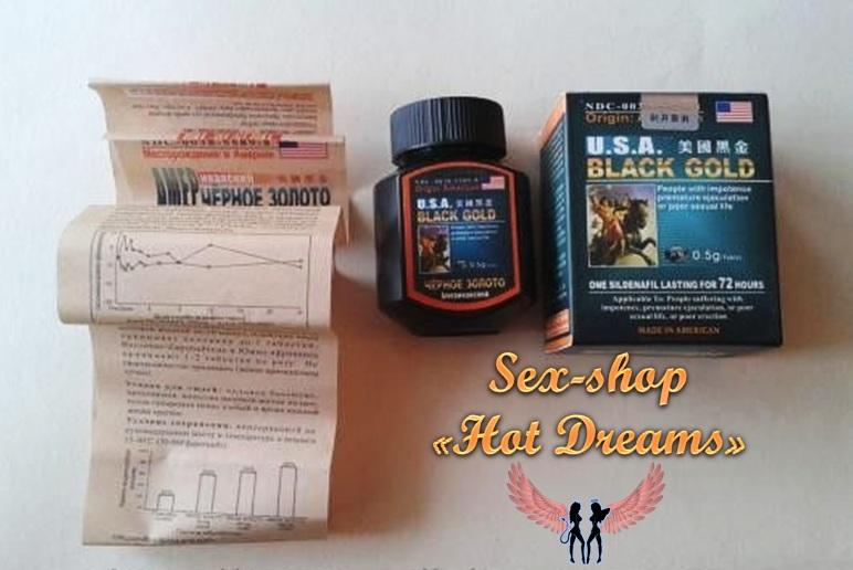 Фото Препараты для повышения потенции (капсулы, капли, таблетки, порошки) Таблетки для улучшения потенции «Black Gold»