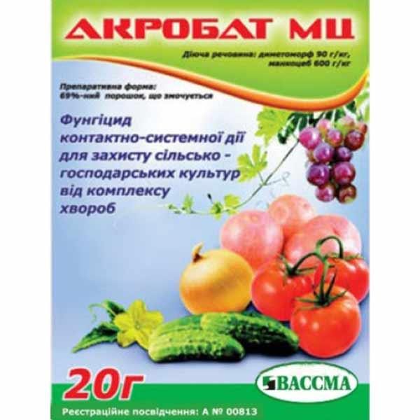 Акробат МЦ 20 г
