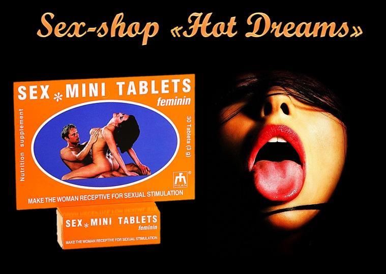 Sex MiniTablitten для усиления сексуального удовольствия (6 шт)
