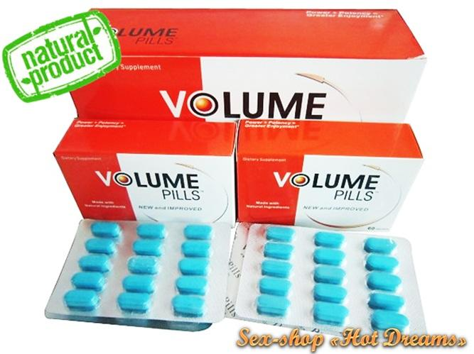 Фото НОВИНКИ! возбудители для мужчин и женщин Таблетки Volume Pills для увеличения спермы и потенции