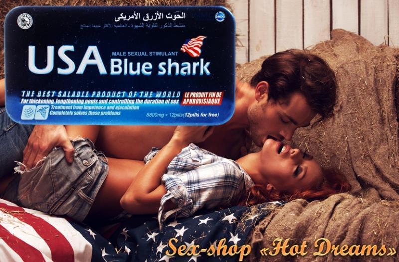 USA Blue Shark - Голубая акула мгновенный результат!