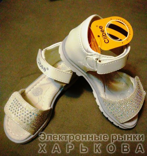 Детские босоножки Clibee сваровски 26-31 белые