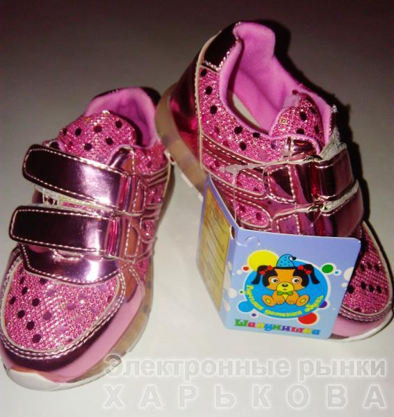 2aa70996 Детские кроссовки Шалунишка LED подсветкой 22-25 - Кроссовки, кеды детские  и подростковые на рынке Барабашова