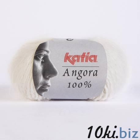ANGORA 100% 3крем