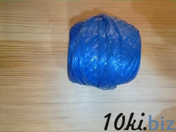 Пряжа для мочалок небо купить в Симферополе - 100 полипропилен