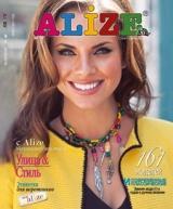 журналы Alize №14