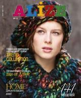 журналы Alize № 12