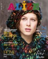 журналы Alize № 12 купить в Симферополе - Журналы о вязании