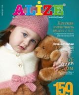 журналы Alize № 11