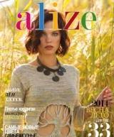 журналы Alize №91