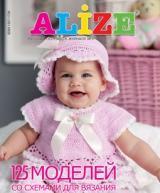 журналы Alize № 09