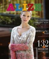 журналы Alize № 10