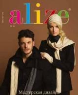 журналы Alize №16