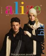 журналы Alize №16 купить в Симферополе - Журналы о вязании