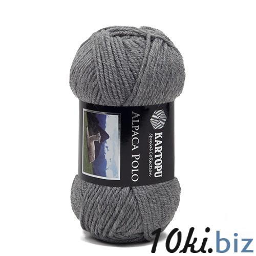 Alpaca Polo  k1001 купить в Симферополе - 60 Акрил, 20 Альпака, 20 Шерсть