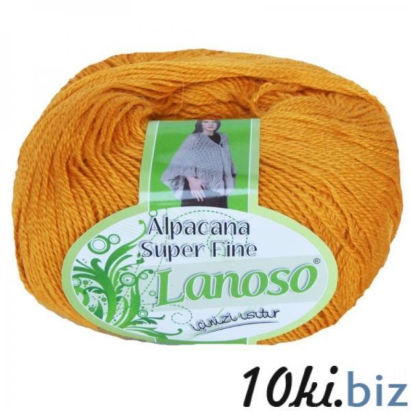 ALPACANA SUPER FINE 913 купить в Симферополе - 60 шерсть, 40 аркил