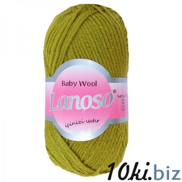 Baby wool 508 купить в Симферополе - 60 шерсть, 40 аркил