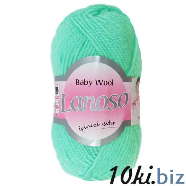 Baby wool 511 купить в Симферополе - 60 шерсть, 40 аркил