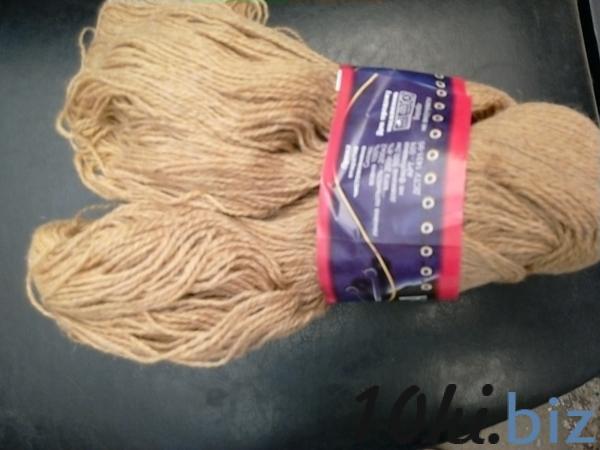 Черниговшерсть-Северяночка карамель купить в Симферополе - Пряжа шерстяная