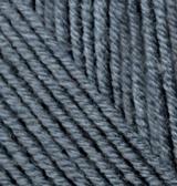 Cashmira 53 темно-серый